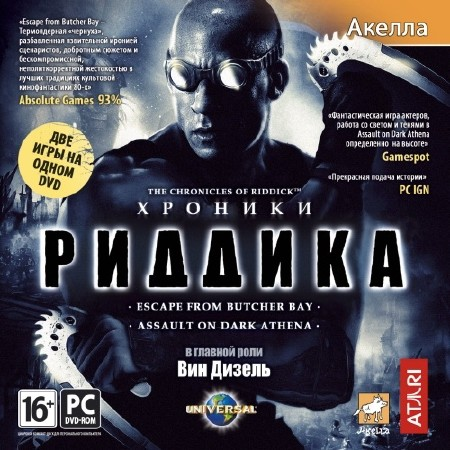 Хроники Риддика. Золотое Издание / The Chronicles of Riddick. Gold (2009/RUS/ENG/RePack)
