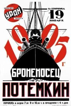 Броненосец Потемкин (1925) BDRip 720p