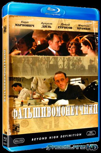 Фальшивомонетчики / Die Falscher / Die Fälscher / The Counterfeiters (2007) BDRip 1080p