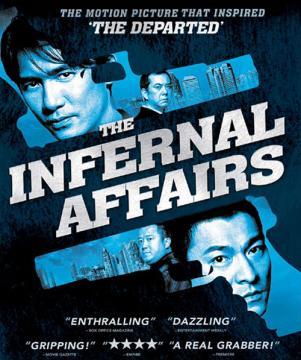 Двойная рокировка / Infernal Affairs / Mou gaan dou (2002) BDRemux 1080p
