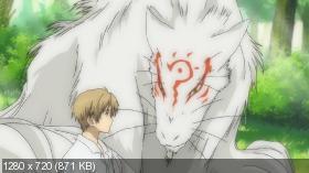 Тетрадь дружбы Нацумэ (первый сезон) /Natsume Yuujinchou [2008, мистика, комедия, драма, сёдзё] HDTVRip 720p