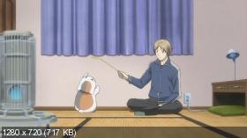 Тетрадь дружбы Нацумэ (второй сезон) / Zoku Natsume Yuujinchou [2009, мистика, комедия, драма, сёдзё] HDTVRip 720p