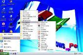 Kompact Live CD 2012 v.1.1 Build 1.1