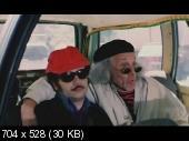 Дурная привычка (2004) DVDRip