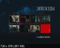 Женщина в черном / The Woman in Black (2012) DVD9 + DVD5