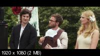 Любовь живет три года / L'amour dure trois ans (2011) BD Remux + BDRip 1080p / 720p + HDRip 1400/700 Mb
