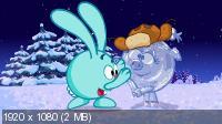 Смешарики. Избранное. Выпуск 1 (2004-2011) BluRay + BDRip 1080p / 720p + HDRip