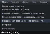 Dota 2 (2012/RUS/ENG)