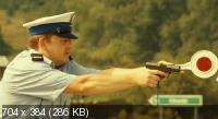 У пана Бога за межой / U Pana Boga za miedza (2009) DVDRip