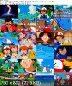 Pokemon: The Adventures in the Orange Islands (2001) [Sezon 2] PLDub.TVRip.XviD | Dubbing PL
