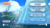 Ледниковый период 4: Континентальный дрейф. Арктические Игры [2012] RePack