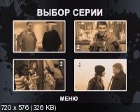 Мы объявляем вам войну (2011) DVD9 + DVD5 + DVDRip