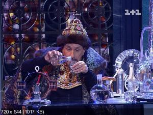 Магия / Магія (2012) SATRip