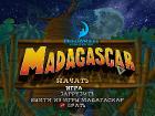 Madagascar [RePack by R.G.BigGames] (2005) Rus