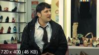 Счастливы вместе [6 сезон] (2012-2013) SATRip