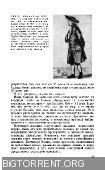 В.В.Станцо, М.Б.Черненко - Популярная библиотека химических элементов. Кн. 1 и 2 (1983) PDF | 93.33 MB