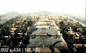 Запретный город / The Forbidden City (2007) TVRip