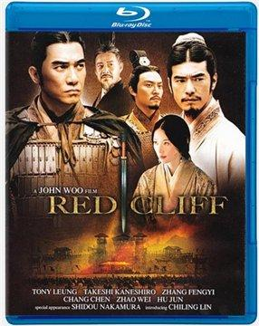 Битва у Красной скалы / Red Cliff (Chi bi) (2008) Blu-ray Disc 1080p
