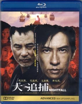 Наступление ночи / Nightfall / Dai Chui Bo (2012) BDRip 720p