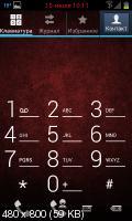 Прошивка DIVINE v1.1 для Samsung i9100G (ICS-XXLPQ) [7.2012-UPDATE 2.5]