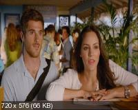 Притворись моим мужем / You May Not Kiss the Bride (2012) DVD9 + DVD5