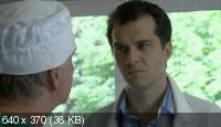 Не укради! (2011) DVDRip 1400/700 Mb