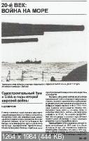 http://i41.fastpic.ru/thumb/2012/0723/4f/3b9c0beb9fcecd982c7f48f048a46e4f.jpeg
