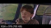 Гарри Поттер и тайная комната / Harry Potter and the Chamber of Secrets (2002) DVD9 + DVD5