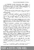 А.В.Трехлебов.«Рубеж Новой Эры.Декабрь 2012»