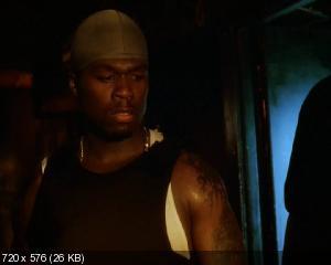 Разбогатей или умри / Get Rich or Die Tryin (2005) DVD9 + DVD5 + DVDRip 2100/1400/700 MB