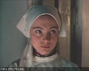 Сашка (1982) DVD5