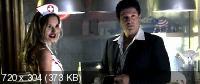 80 минут / 80 Minutes (2008) HDRip