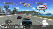 OutRun 2006: Coast 2 Coast (2006/Rus/Eng/PC/Repack от Luminous)