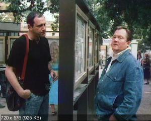 Не будите спящую собаку (1991) DVD5