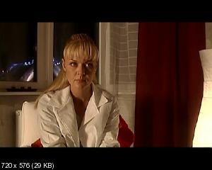������������� �������, ��� ��� ������ ���... ����� ������ �������� (2004) DVD5 + DVDRip