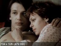 Любовь (1991) DVDRip