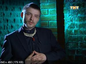 Битва экстрасенсов [13 сезон] (2012-2013) SATRip
