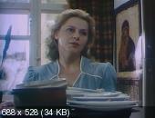 Ты есть… (1993) DVDRip