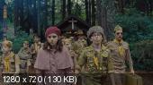 Королевство полной луны / Moonrise Kingdom (2012) DVDRip