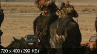 Сын охотника на орлов / Eagle Hunter's Son (2009) DVDRip