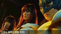 ����� �������-�������� / Mutant Girls Squad (2010) BDRip 720p + HDRip