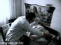 Пыль (2005) DVDRip