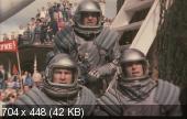 Четвертая планета (1995) DVDRip