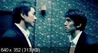 Написанное / Ri-teun (2008) DVDRip