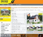 720 проектов коттеджей (2012/Murator)