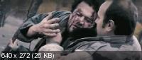 Враг / Neprijatelj / The Enemy (2011) DVDRip 1200/700 Mb