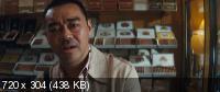 Жизнь без принципов / Dyut meng gam (2011) BluRay + HDRip