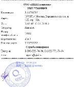 http://i41.fastpic.ru/thumb/2012/0812/0e/25e0c4878371abadd1268dd5c5c60e0e.jpeg