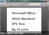 Microsoft Office Standard 2010 SP1 ru-RU 14.0.6112.5000 (x86-x64) Обновления 08.2012