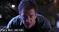 Выкуп / Ransom (1996) HDRip 2100/1400 Mb